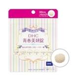 青春美妍錠 DHC Pocket Supplement P.A.