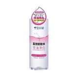 高效卸妝水(控油淨白) Whitening Makeup Remover
