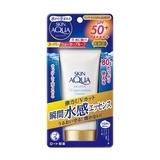 水潤肌超保濕水感防曬精華SPF50+/PA++++