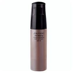 粉霜(含氣墊粉餅)產品-緊顏粉霜