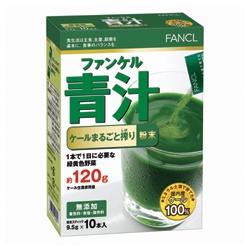 FANCL 食品系列-青汁粉末羽衣甘藍