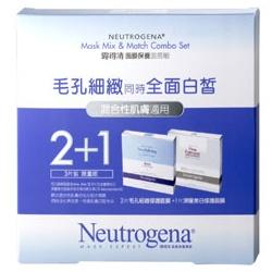 Neutrogena 露得清 其他-混合性肌膚混搭組