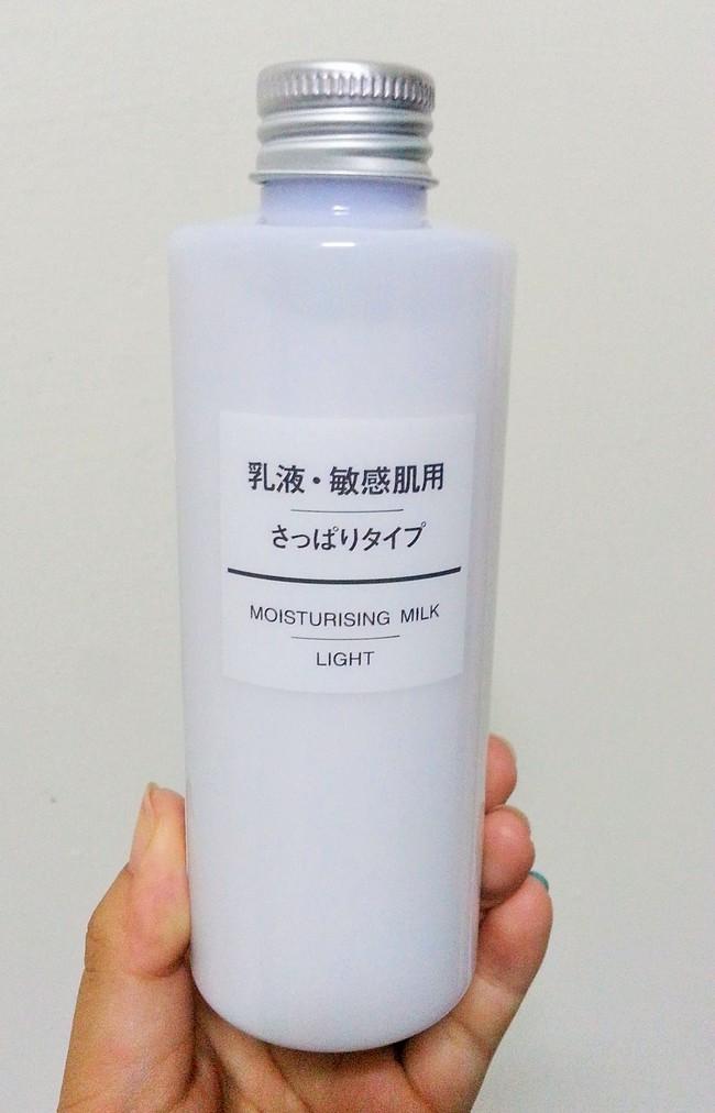 無印良品 乳液・敏感肌用・高保湿タイプ 400ml<スキンケア・